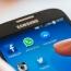 WhatsApp-ն ու Twitter-ը՝ տվյալների պաշտպանությամբ վատագույն ընկերությունների թվում