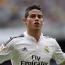 Хамес Родригес перешел из «Реала»  в «Баварию»