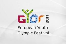 Армянские юные спортсмены выступят на Олимпийском фестивале в 6 дисциплинах