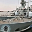 Ирак получил заказанные в 1980 году итальянские корабли