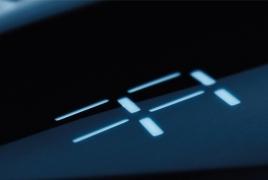 Faraday Future moves electric SUV production site