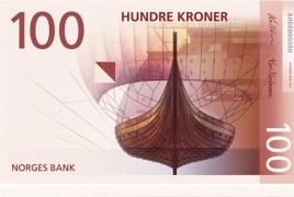 Как выглядят самые красивые банкноты мира