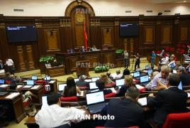 ԱԺ հանձնաժողովների հայտարարույթունը. Միջազգային հանրությունը Բաքվի դեմ պատժամիջոցներ պետք է կիրառի