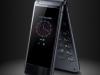 Samsung-ը պատահաբար գաղտնազերծել է նոր «ծալովի» Galaxy Folder 3-ը