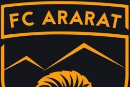Полузащитник  московского «Арарата»: Надеемся на поддержку армян