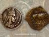 Ինչ տեսք ունեն հազվագյուտ հայկական մետաղադրամները
