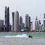 СМИ: Арабские страны  сократили список требований к Катару