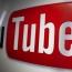 Россия - мировой лидер по запросам на удаление информации из-за жалоб на YouTube
