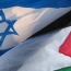 Պաղեստինը սառեցնում է բոլոր շփումներն Իսրայելի հետ