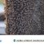 «Օրգանական գյուղատնտեսության զարգացման»  երրորդ անվճար ծրագիրը մեկնարկում է