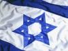 Министр регионального сотрудничества Израиля прибудет в Армению с трехдневным визитом
