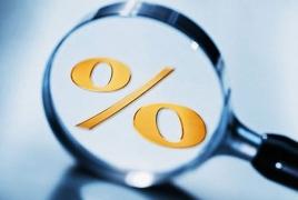 Եվրասիական բանկն առաջարկում է հաշվարկային դրամական միավոր ստեղծել ԵՏՄ համար