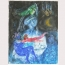 Three Chagall paintings on view at Columbus Museum of Art