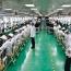 Изготовитель айфонов Foxconn откроет в США завод по производству дисплеев