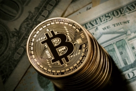 Bitcoin gets its first federally regulated exchange