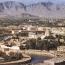 Քաբուլում Իրաքի դեսպանատան մոտ պայթյուն է որոտացել