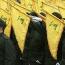 Militants soon to leave Lebanon border region: Hezbollah