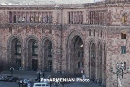 Правительство Армении утвердило сроки аукциона по продаже здания министерства транспорта