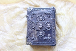 Матенадарану подарили манускрипт XV века