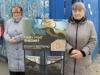 ՌԴ-ում վերջնական արգելել են  «Եհովայի վկաների» գործունեությունը