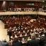 Израильский министр: Вряд ли Кнессет признает Геноцид армян