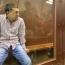 Հրաչյա Հարությունյանը կշարունակի պատիժը կրել Հայաստանում