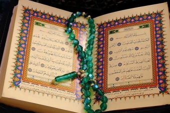 Коран заново переведут на армянский