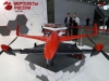 Russia looks to build seven-tonne convertiplane for military