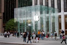 Apple назвала точную дату презентации новых iPhone