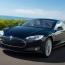 Tesla снизила цены на некоторые модели