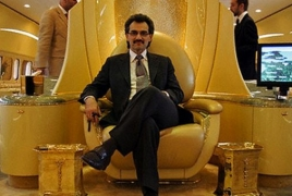 Grandson of Genocide survivor one of wealthiest Saudi princes
