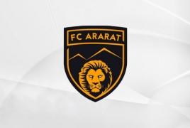 Московский футбольный клуб «Арарат» закрывается