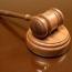 Захватившего заложников в московском банке Петросяна приговорили к 12 годам колонии