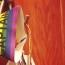 «Մանչեսթեր Յունայթեդի» ավագի թևկապը ծիածանագույն կլինի ի աջակցություն միասեռականների