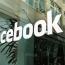 Facebook-ը փորձարկում է ճանապարհին օֆլայն վիդեո դիտելու հնարավորությունը