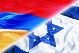 Armenia, Israel discuss visa-free travel possibilities