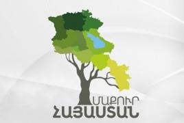 «Մաքուր Հայաստանի» ֆեյսբուքյան խմբում 5 ամսում աղտոտված 140  վայրի լուսանկար է հրապարակվել