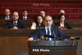 Документ о выходе Армении из ЕАЭС официально введен в обращение в НС РА
