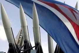 Հյուսիսային Կորեան կրկին հրթիռ է արձակել Ճապոնիայի ուղղությամբ