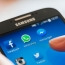 Facebook seems to be testing new WhatsApp button in its main app