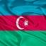 Имена троих конгрессменов США включены в «черный список» Азербайджана