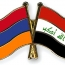 4th session of Armenian-Iraqi committee launching in Yerevan