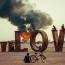 Burning Man կամ «Այրվող մարդ»