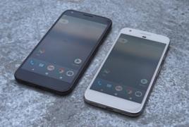 Google-ը պաշտոնապես ներկայացրել է Pixel 2-ը և Pixel 2 XL-ը