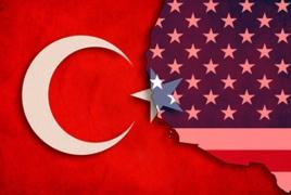США и Турция прекратили взаимную выдачу виз