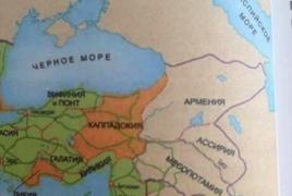В азербайджанском учебнике истории появилась карта Великой Армении