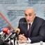 ЕС может предоставить Армении $26 млн на реализацию экономических программ в общинах