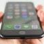 Apple выпустила третье официальное обновление для iOS 11