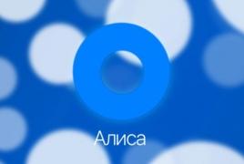 Любит хаш и готова бить армян: Как работает новая голосовая помощница «Яндекса» Алиса в РА