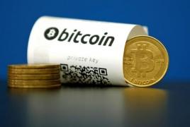 Курс биткоина установил новый рекорд - выше $5800